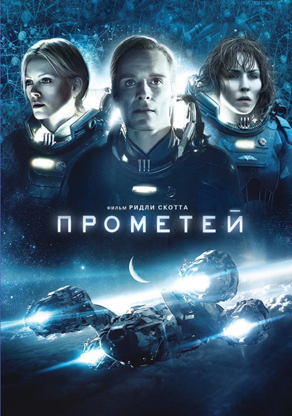 Фото Kinopoisk.ru
