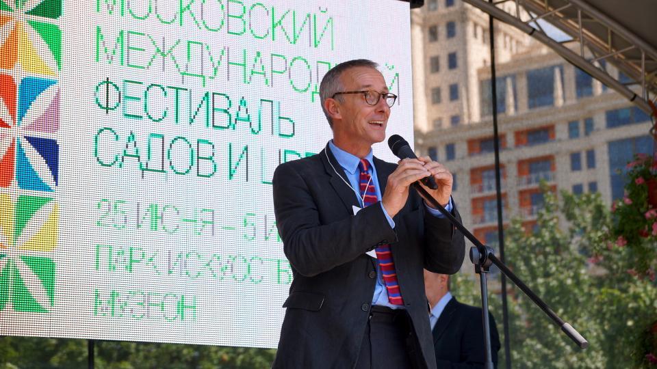 Джеймс Александр-Синклер