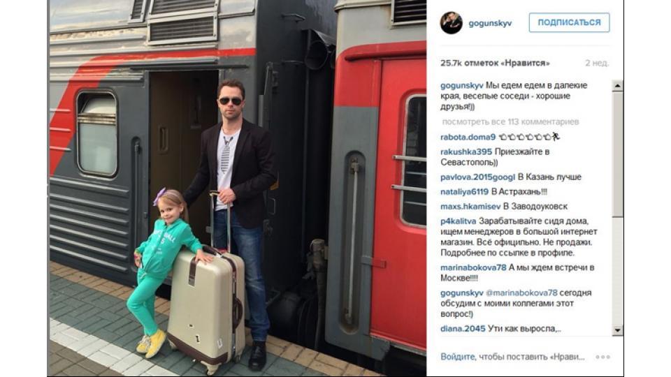 Актер Виталий Гогунский с дочерью Миланой.