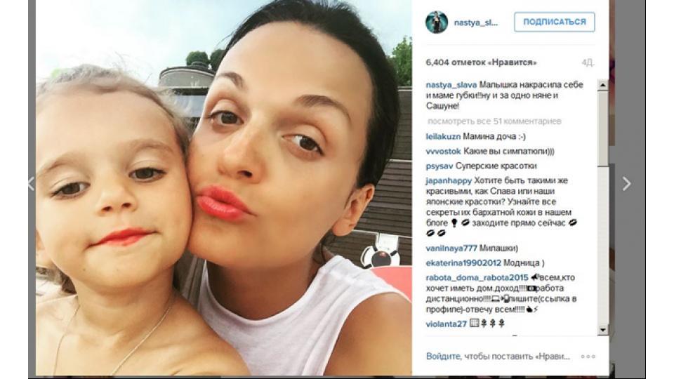 Певица Слава с дочерью Антониной