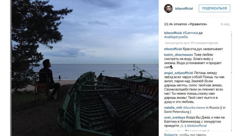 И побывал на Балтике