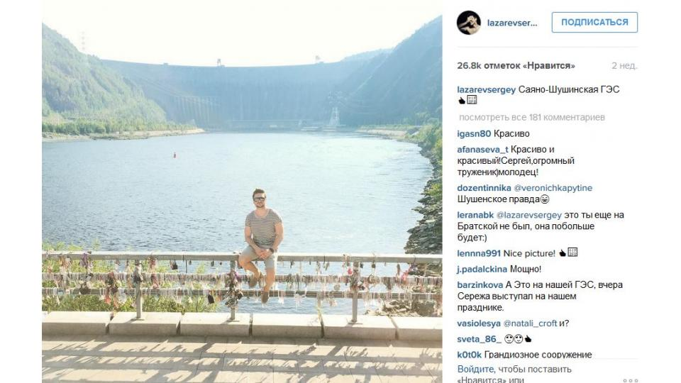 ...Но успел побывать и на Саяно-Шушенской ГЭС