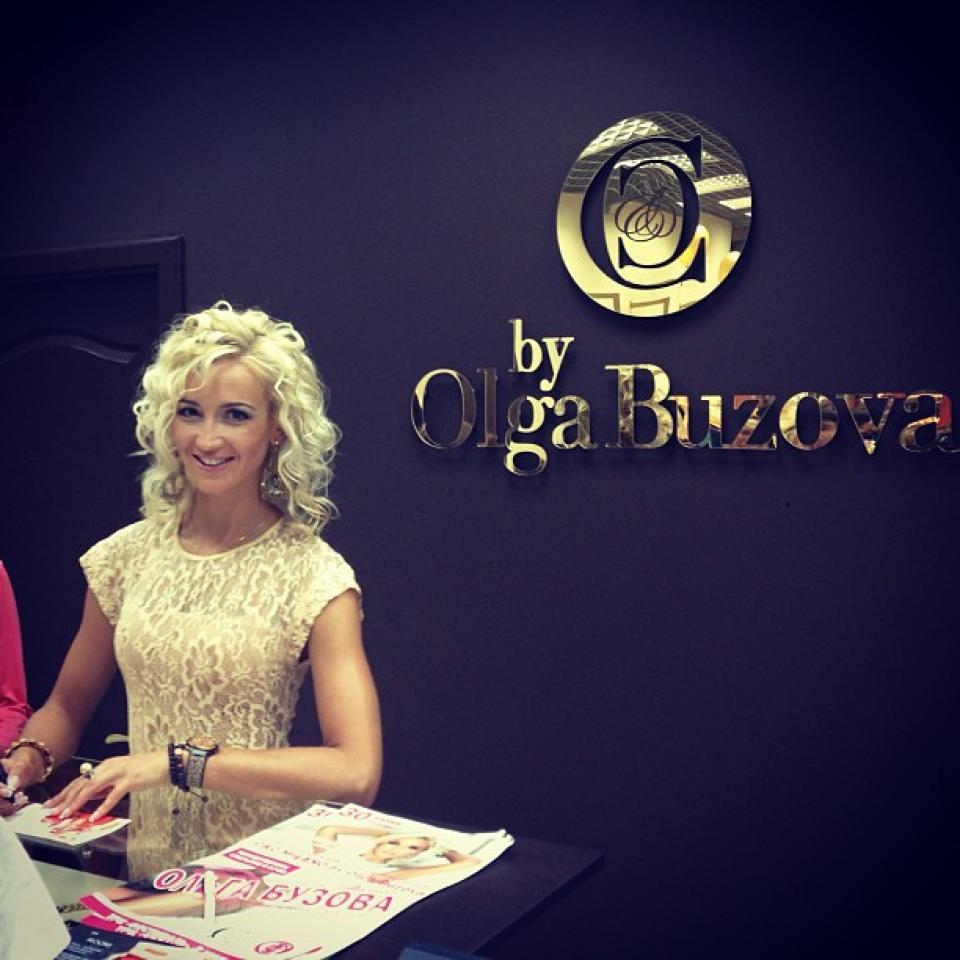 Телеведущая Ольга Бузова занимается дизайном. Теперь у нее даже есть свой бренд