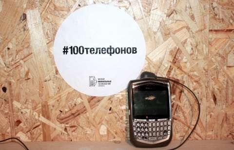 Музей мобильных технологий представил выставку «#100 телефонов»