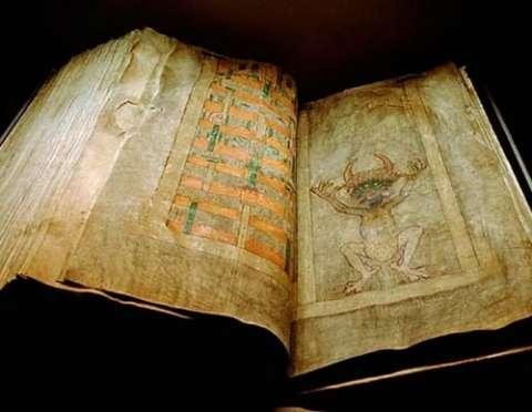 Самые необычные книги в мире