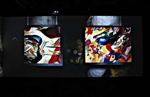 Выставка «Великие модернисты»