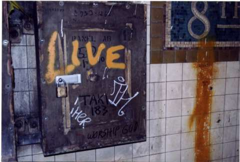 От вандализма к высокому искусству: история граффити
