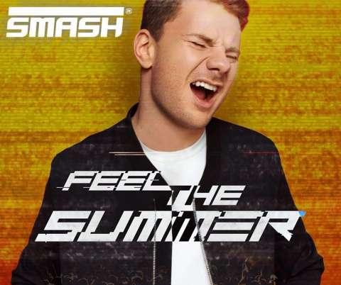 #СуперНова этой недели клип SMASH на трек «Feel The Summer»