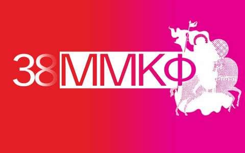 7 фактов о Московском Международном кинофестивале