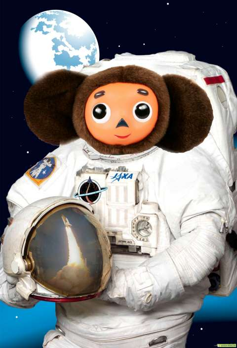 Чебурашка теперь космонавт