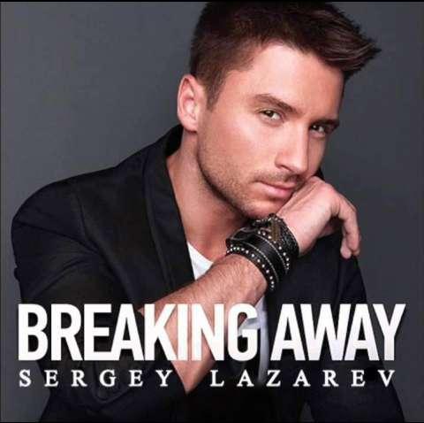 #СуперНова этой недели клип Сергея Лазарева на трек «Breaking Away»