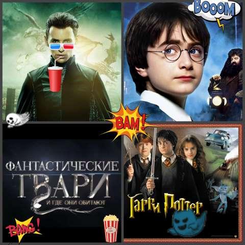 Гарри Поттер возвращается в российские кинотеатры