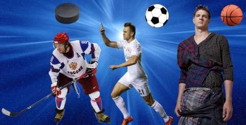 Знай наших: русские спортсмены за рубежом
