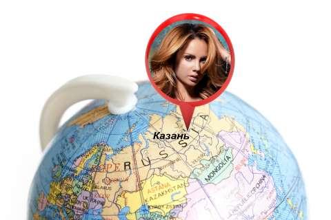 Звездный путеводитель: МакSим в Казани