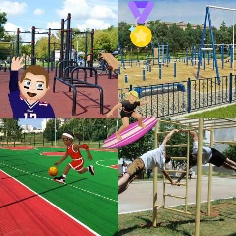 В Москве появятся открытые спортплощадки с виртуальными инструкциями