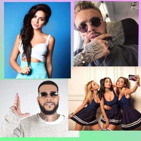 Молодые и богатые: звёзды, попавшие в список Forbs до 25 лет