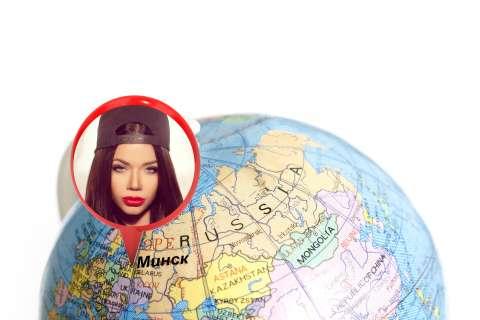 Звездный путеводитель: Бьянка в Минске