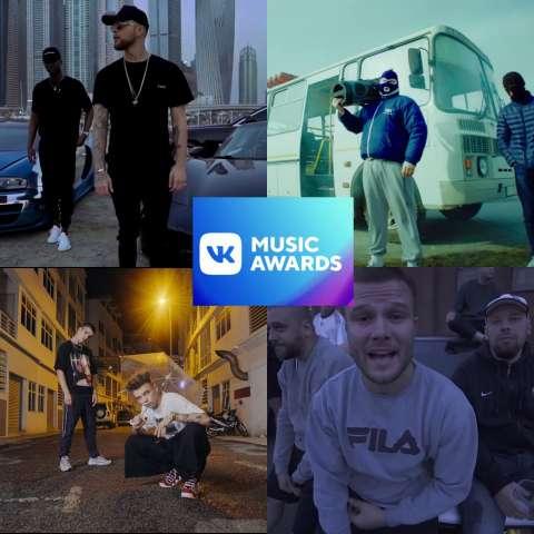 Самые прослушиваемые песни 2017 года по версии «ВКонтакте»