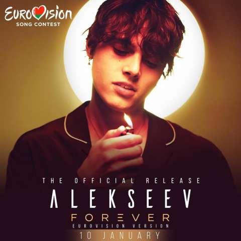 ALEKSEEV стал претендентом конкурса «Евровидение 2018»