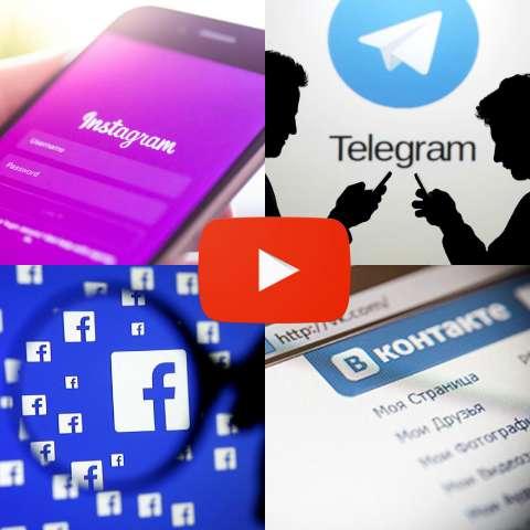 Трендовые новинки в социальных сетях