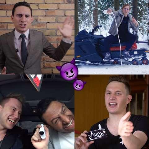 Популярные пародии на блогеров
