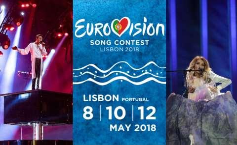 «Евровидение 2018» с Музыкой Первого