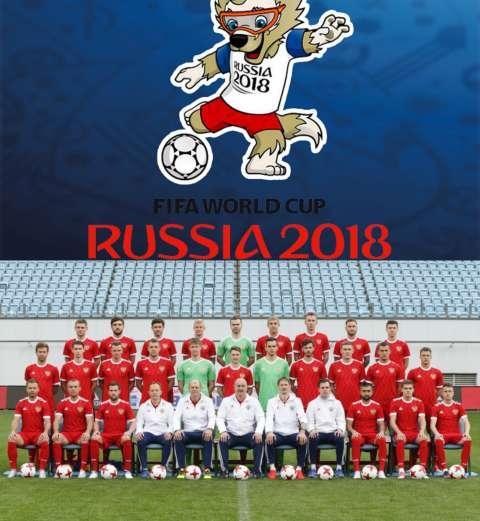Объявлен состав сборной России на ЧМ по футболу