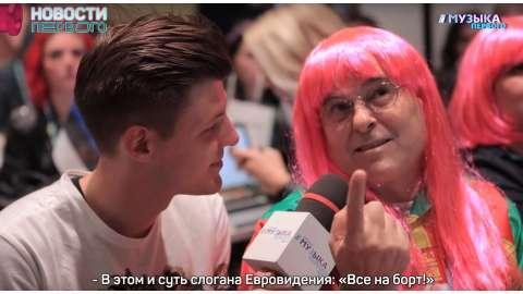 Евровидение 2018 плюсы и минусы конкурса
