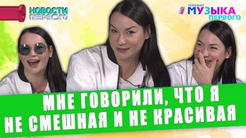 Ида Галич интервью