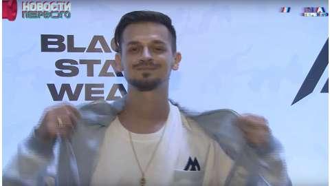 Black Star представили новую коллекцию одежды