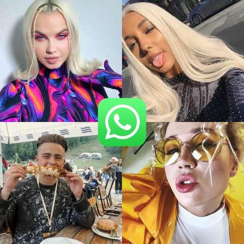 Какая фотка стоит в WhatsApp у звёзд?