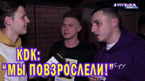 Новости Первого