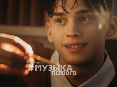 ЭКСКЛЮЗИВ: Как проходили съёмки клипа Дани Милохина