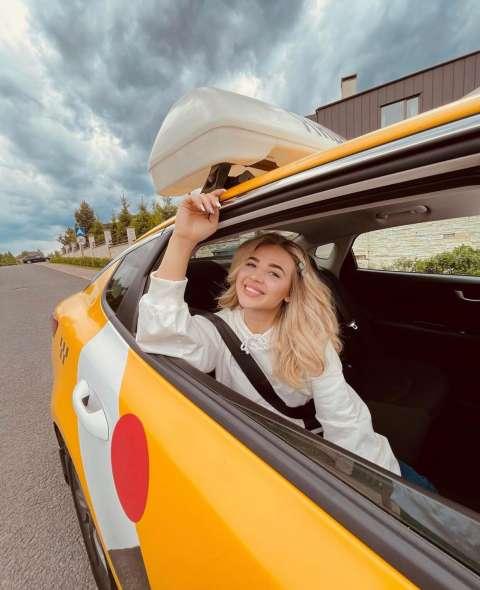 Как дешевле ездить на такси?