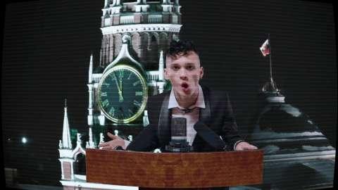 Даня Милохин - Обращение к 2020 году