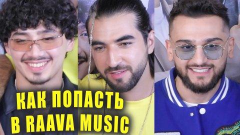 Как попасть в RAAVA MUSIC | Концерт JONY | ANDRO | ELMAN | GAFUR